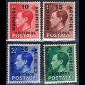 http://morawino-stamps.com/sklep/14207-large/kolonie-bryt-agencje-marokaskie-morocco-agencies-132-135-nadruk.jpg