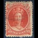 http://morawino-stamps.com/sklep/14275-large/kolonie-bryt-nowa-szkocja-nova-scotia-9y-.jpg