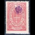 http://morawino-stamps.com/sklep/14468-large/poczta-rosyjska-na-krecie-rethymno-10a.jpg