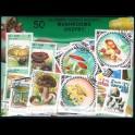 http://morawino-stamps.com/sklep/14488-large/grzyby-pakiet-50-sztuk-znaczkow.jpg