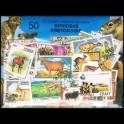 http://morawino-stamps.com/sklep/14490-large/zwierzeta-kretorogie-pakiet-50-sztuk-znaczkow.jpg