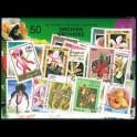 http://morawino-stamps.com/sklep/14496-large/orchidee-kwiaty-rosliny-pakiet-50-sztuk-znaczkow.jpg