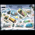 http://morawino-stamps.com/sklep/14502-large/pociagi-pakiet-50-sztuk-znaczkow.jpg