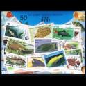 http://morawino-stamps.com/sklep/14507-large/ryby-pakiet-50-sztuk-znaczkow.jpg