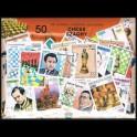 http://morawino-stamps.com/sklep/14510-large/szachy-sport-pakiet-50-sztuk-znaczkow.jpg