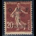 http://morawino-stamps.com/sklep/14563-large/syria-francuska-okupacja-militarna-omf-syrie-156-nadruk.jpg