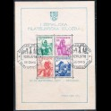 http://morawino-stamps.com/sklep/14565-large/jugoslawia-bl-1-fdc-.jpg