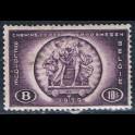 http://morawino-stamps.com/sklep/15256-large/belgia-belgie-belgique-belgien-199.jpg