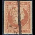 http://morawino-stamps.com/sklep/15781-large/kolonie-hiszp-hiszpaskie-indie-zachodnie-antillas-espanolas-occidentales-10-.jpg
