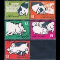 http://morawino-stamps.com/sklep/15785-large/chiska-republika-ludowa-chrl-546-550-.jpg