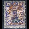 http://morawino-stamps.com/sklep/15873-large/persja-postes-persanes-208a-nadruk.jpg