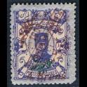 http://morawino-stamps.com/sklep/15877-large/persja-postes-persanes-210a-nadruk.jpg