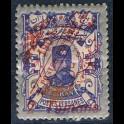 http://morawino-stamps.com/sklep/15879-large/persja-postes-persanes-211a-nadruk.jpg