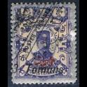 http://morawino-stamps.com/sklep/15881-large/persja-postes-persanes-212a-nadruk.jpg