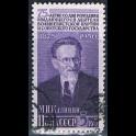 http://morawino-stamps.com/sklep/15978-large/zwiazek-radziecki-zsrr-cccp-1517-.jpg