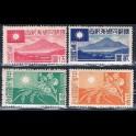 http://morawino-stamps.com/sklep/15986-large/chiny-centralne-okupacja-przez-japonie-podczas-2-wojny-swiatowej-94-97.jpg