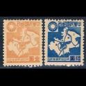 http://morawino-stamps.com/sklep/15988-large/chiny-centralne-okupacja-przez-japonie-podczas-2-wojny-swiatowej-98-99.jpg