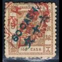 http://morawino-stamps.com/sklep/16056-large/imperium-chiskie-shanghai-local-post-1865-1897-72c-nadruk.jpg