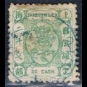 http://morawino-stamps.com/sklep/16064-large/imperium-chiskie-shanghai-local-post-1865-1897-73c-.jpg