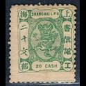 http://morawino-stamps.com/sklep/16066-large/imperium-chiskie-shanghai-local-post-1865-1897-73c.jpg