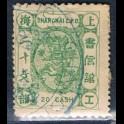 http://morawino-stamps.com/sklep/16068-large/imperium-chiskie-shanghai-local-post-1865-1897-73d-.jpg