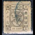 http://morawino-stamps.com/sklep/16072-large/imperium-chiskie-shanghai-local-post-1865-1897-74-.jpg