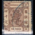 http://morawino-stamps.com/sklep/16074-large/imperium-chiskie-shanghai-local-post-1865-1897-75a-.jpg