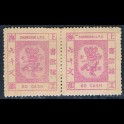 http://morawino-stamps.com/sklep/16100-large/imperium-chiskie-shanghai-local-post-1865-1897-78a-x2.jpg