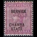 http://morawino-stamps.com/sklep/1691-large/kolonie-bryt-india-chamba-7-nr2-nadruk.jpg