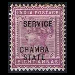 http://morawino-stamps.com/sklep/1691-thickbox/kolonie-bryt-india-chamba-7-nr2-nadruk.jpg