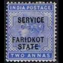http://morawino-stamps.com/sklep/1697-large/kolonie-bryt-india-faridkot-3-dinst-nadruk.jpg