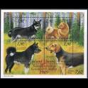 http://morawino-stamps.com/sklep/17152-large/finlandia-suomi-finland-bl-5-1078-1081.jpg