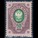 http://morawino-stamps.com/sklep/17206-large/finlandia-suomi-finland-44.jpg