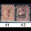 http://morawino-stamps.com/sklep/17222-large/finlandia-suomi-finland-9c-nr1-2.jpg
