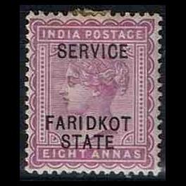 http://morawino-stamps.com/sklep/1723-thickbox/kolonie-bryt-india-faridkot-7-dinst-nadruk.jpg