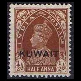 http://morawino-stamps.com/sklep/1731-thickbox/kolonie-bryt-india-kuwait-39-nadruk.jpg