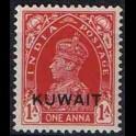 http://morawino-stamps.com/sklep/1733-large/kolonie-bryt-india-kuwait-40-nadruk.jpg