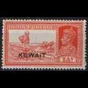 http://morawino-stamps.com/sklep/1735-large/kolonie-bryt-india-kuwait-41-nadruk.jpg