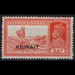 http://morawino-stamps.com/sklep/1735-thickbox/kolonie-bryt-india-kuwait-41-nadruk.jpg