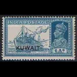http://morawino-stamps.com/sklep/1739-thickbox/kolonie-bryt-india-kuwait-44-nadruk.jpg