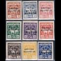 http://morawino-stamps.com/sklep/17525-large/batumi-british-occupation-cesarstwo-rosyjskie-ru-bat-45-53-nadruk.jpg