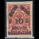 http://morawino-stamps.com/sklep/17527-large/batumi-british-occupation-cesarstwo-rosyjskie-ru-bat-19-nadruk.jpg