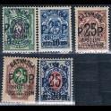 http://morawino-stamps.com/sklep/17533-large/batumi-british-occupation-cesarstwo-rosyjskie-ru-bat-36-40-nadruk.jpg