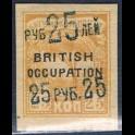http://morawino-stamps.com/sklep/17539-large/batumi-british-occupation-cesarstwo-rosyjskie-ru-bat-43b-nadruk.jpg