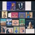 http://morawino-stamps.com/sklep/17571-large/zjednoczona-republika-arabska-zra-uar-united-arab-republic-717-731.jpg