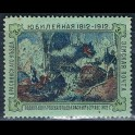http://morawino-stamps.com/sklep/17573-large/-poczta-ziemstwa-nr1.jpg