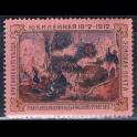 http://morawino-stamps.com/sklep/17575-large/-poczta-ziemstwa-nr2.jpg