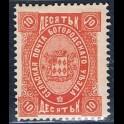 http://morawino-stamps.com/sklep/17581-large/-poczta-ziemstwa-nr1.jpg