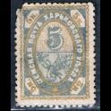 http://morawino-stamps.com/sklep/17585-large/-poczta-ziemstwa-nr1.jpg