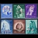 http://morawino-stamps.com/sklep/17587-large/kolonie-bryt-franc-palestyna-palestine-94-100-nadruk.jpg
